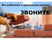Режим работы, продажи кирпича и газосиликатных блоков во время коронавируса
