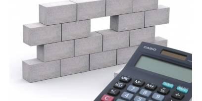 Как рассчитать, сколько нужно газосиликатных блоков?